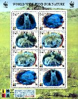 WWF, Foxes, Philatelic exhibition IBRA, with holograms, M/S of 2 sets