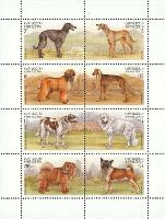 Fauna, Dogs, M/S of 8v; 3, 6, 6, 10, 15, 15, 20, 25 S