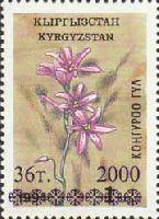 Надпечатка черного цвета нового номинала на № 019 (Цветы, 1т), Типографская проба, тип 2, 1м; 36т