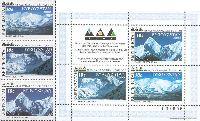 Международный год гор, 1-й выпуск, 3м + блок из 3м и купона; 10 С x 6
