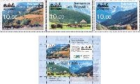 Международный год гор, 2-й выпуск, 3м + блок из 3м и купона; 10 С x 6