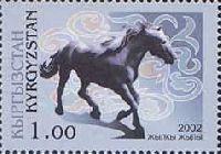 Год Лошади, 1м; 1.0 C