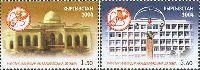 Академия Наук Киргизстана, 2м; 1.50, 3.60 C