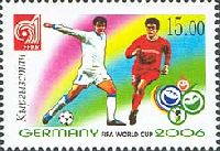 Кубок мира по футболу, Германия'06, 1м; 15.0 C