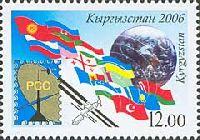 Региональное содружество связи, 1м; 12.0 C