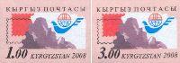Почта Киргизстанa, 2м беззубцовые, 1.0, 3.0 С