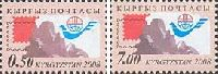 Почта Киргизстанa, 2м, 0.50, 7.0 С
