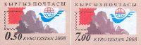 Почта Киргизстанa, 2м беззубцовые, 0.50, 7.0 С