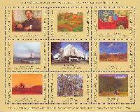 Национальный художественный музей Киргизстана, М/Л из 8м и купона; 12, 16, 21, 24, 28, 30, 42, 45 С