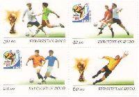 Кубок мира по футболу, ЮАР'10, 4м; 24, 30, 42, 60 С
