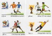 Кубок мира по футболу, ЮАР'10, 4м беззубцовые; 24, 30, 42, 60 С