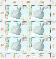 Год Кролика, М/Л из 6м; 24 С x 6
