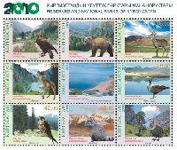 Международный год биологического разнообразия, блок из 9м; 7, 12, 16, 21, 24, 28, 42, 45, 60 C