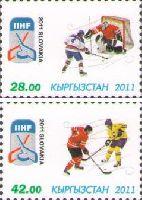 Чемпионат мира по хоккею с шайбой. Словакия'11, 2м; 28, 42 С