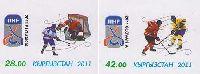 Чемпионат мира по хоккею с шайбой. Словакия'11, 2м беззубцовые; 28, 42 С