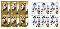 Деятели культуры Б. Бейшеналиев и Г. Айтиев, беззубцовые 2 М/Л из 6 серий