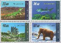 Доисторические животные, 4м; 23, 30, 48, 52 С