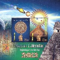 Календарь Майя, блок из 2м; 29.0, 52.0 C