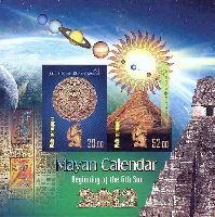 Календарь Майя, беззубцовый блок из 2м; 29.0, 52.0 C