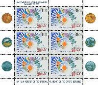 20 лет национальной валюте Кыргызстана, М/Л из 6м; 28.0 C x 6