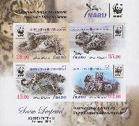 WWF, Снежный барс, беззубцовый блок из 4м; 29, 35, 43, 52 С