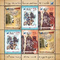 1170 лет Великому Кыргызскому каганату, М/Л из 2 серий