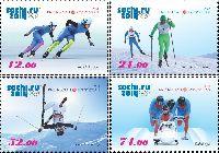 Зимние Олимпийские игры в Сочи'14, 4м; 12, 21, 52, 74 C