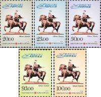 Стандарты, Манас, 5м; 20, 23, 30, 93, 100 С