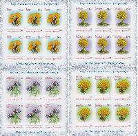 Лекарственные растения, беззубцовые, 4 М/Л из 6 серий