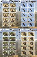 WWF, Черный гриф, беззубцовые, 4 М/Л из 10 серий
