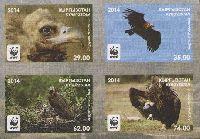 WWF, Черный гриф, 4м в квартблоке беззубцовые; 29, 35, 62, 74 С