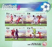 Футбол в Кыргызстане, блок из 4м беззубцовый; 29.0, 35.0, 40.0, 52.0 С