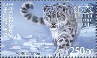Фауна Кыргызстана, 1м; 250 С