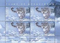 Фауна Кыргызстана, М/Л из 4м; 250 С x 4
