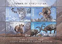 Фауна Кыргызстана, блок из 4м; 15, 25, 125, 250 С
