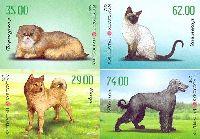 Фауна, Кошки и Собаки, 4м беззубцовые; 29, 35, 62, 74 С