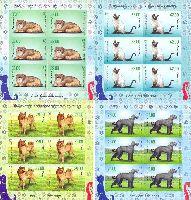 Фауна, Кошки и Собаки, беззубцовые 4 М/Л из 6 серий