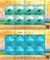 Международный год почвы и света, 2 М/Л из 8 серий