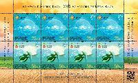 Международный год почвы и света, М/Л из 4 серий