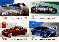 Современные автомобили, 4м в квартблоке беззубцовые; 33, 36, 39, 83 С