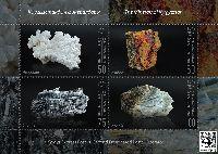 Минералы, блок из 4м; 50, 50, 75, 100 С