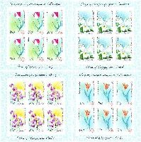 Флора, Тюльпаны и Орхидеи, беззубцовые 4 М/Л из 6 серий