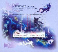 55 лет полета Ю.Гагарина в космос, блок из 2м; 22.0, 117.0 С