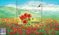Флора Кыргызстана, блок; 200 С