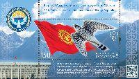 25 лет Независимости Кыргызстана, блок; 150.0 C
