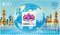 Шахматная Олимпиада, Баку'16, 1м; 100.0 C