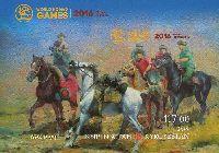 Всемирные Игры Кочевников, беззубцовый блок; 117 С