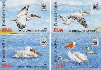 WWF, Пеликаны, 4м беззубцовые; 22, 31, 39, 117 С