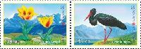Флора и фауна Кыргызстана, 2м в сцепке; 39, 48 С
