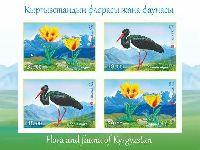 Флора и фауна Кыргызстана, беззубцовый М/Л из 2 серий